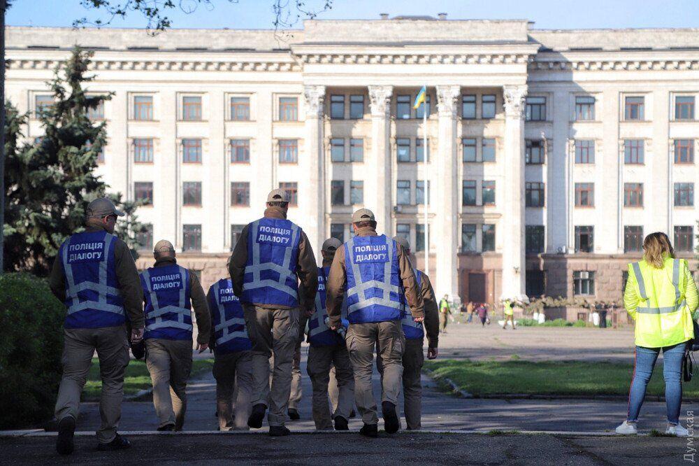 Годовщина трагедии 2 мая в Одессе