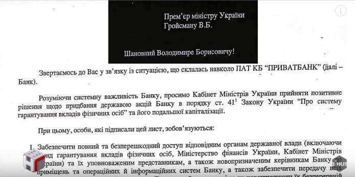 """""""Не надо меня учить родину любить"""": топ тезисов из интервью Коломойского"""