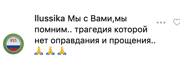 """Російська зірка розмріялася про """"захоплення"""" України"""