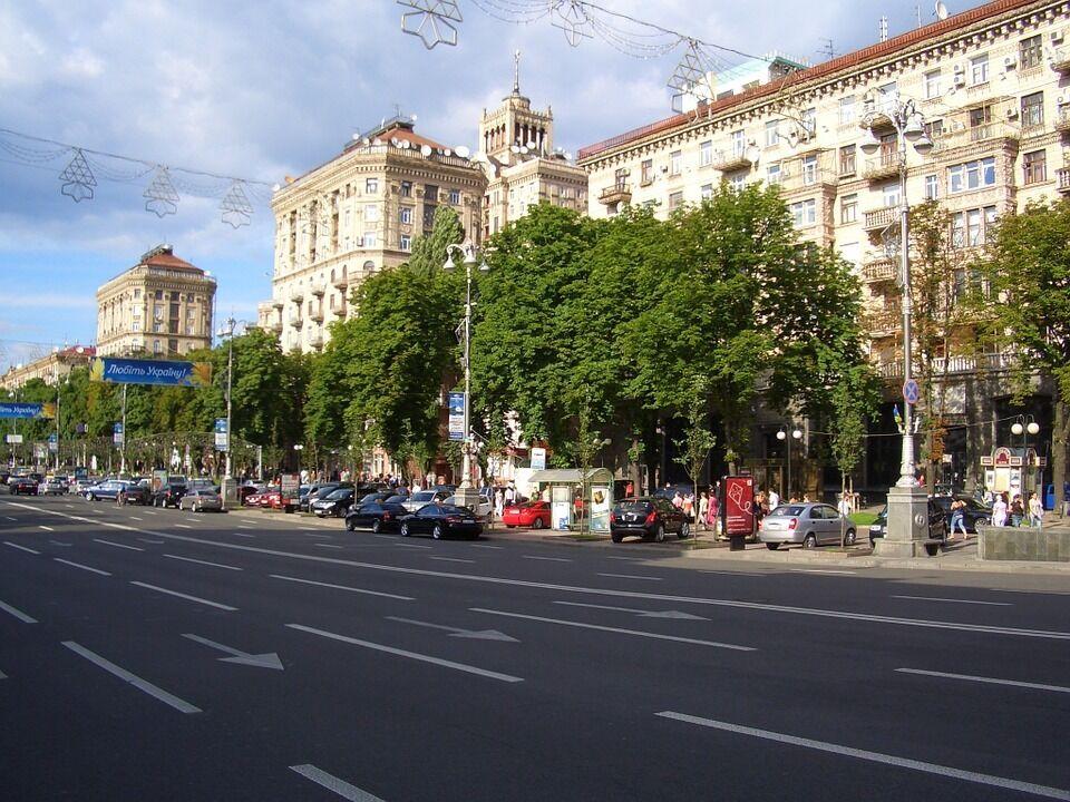 Киев (центр)
