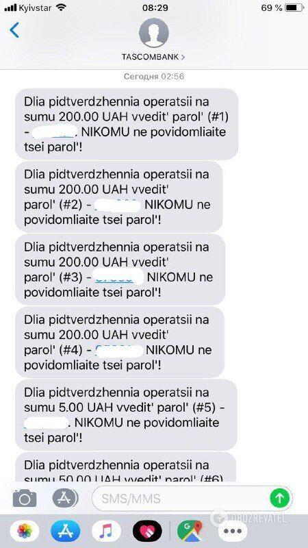 В українців крадуть номери телефонів