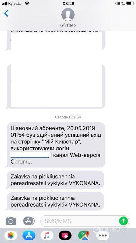 Українців залишають без грошей на рахунках