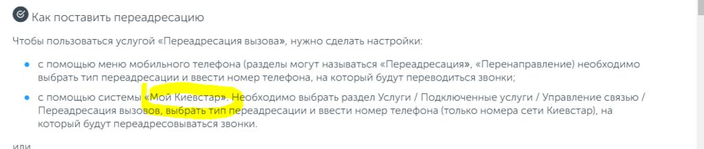 Достатньо дізнатися номер телефону: шахраї крадуть рахунки і соцмережі українців