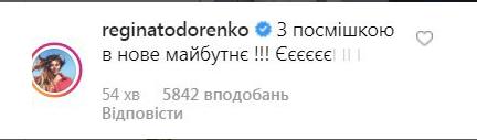 Речь Зеленского на инаугурации: реакция пророссийских звезд
