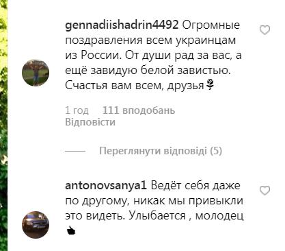 Сбежавшая в Россию украинская звезда обратилась к жене Зеленского