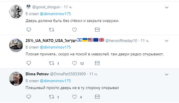 В сети высмеяли новый конфуз Путина