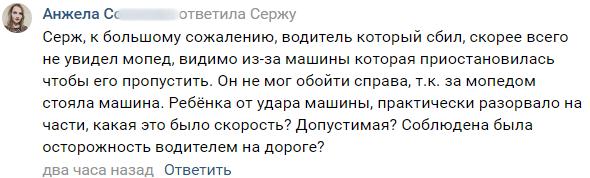 """""""Откинуло на 100 м!"""" Под Херсоном в жутком ДТП погибли дети"""