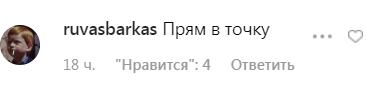 """Харламов высмеял власть РФ в песне """"для Евровидения"""""""