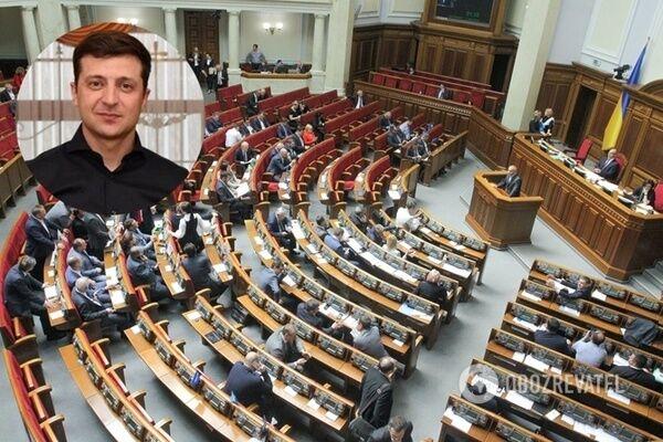 """У Зеленського відповіли на """"бойкот"""" Верховної Ради"""