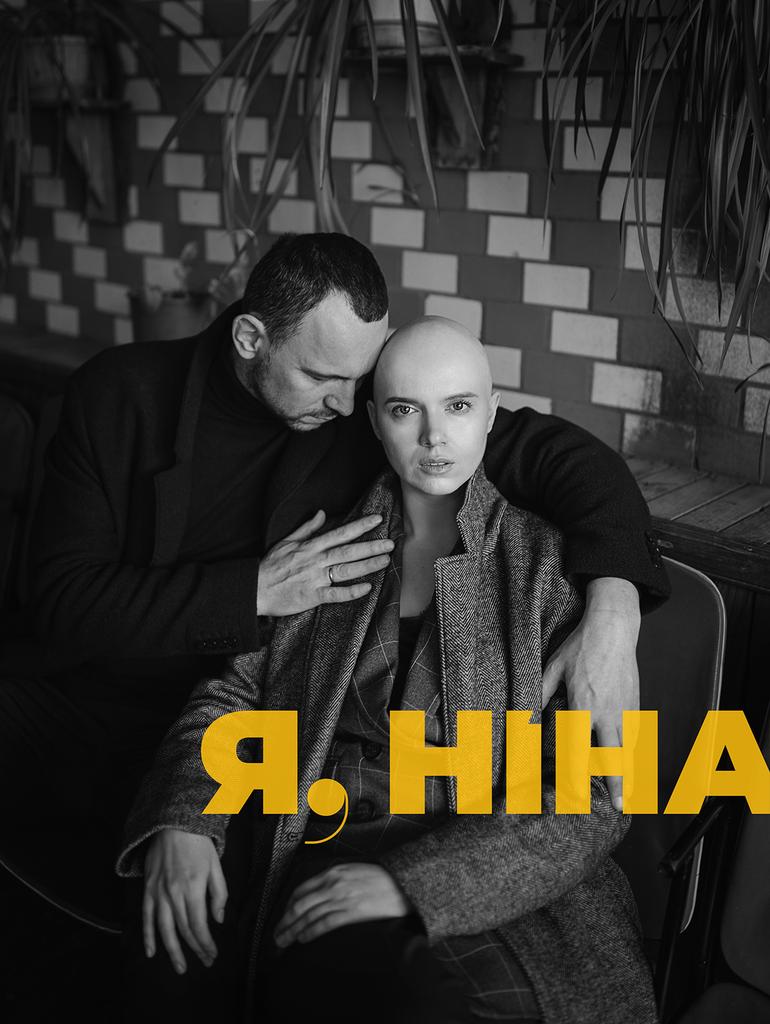 """Це не монтаж"": популярна українська журналістка шокувала зізнанням"