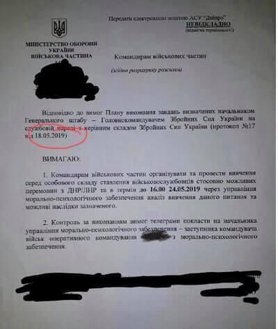 """На Донбасі раптово заговорили про переговори з """"Л/ДНР"""""""