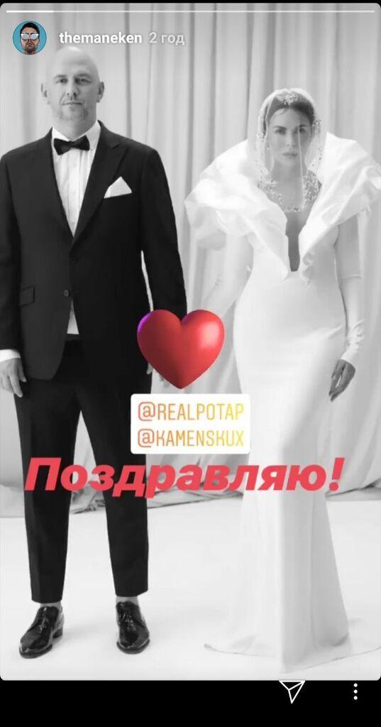 Весілля Потапа і Каменських: як зірки шоубізу привітали пару