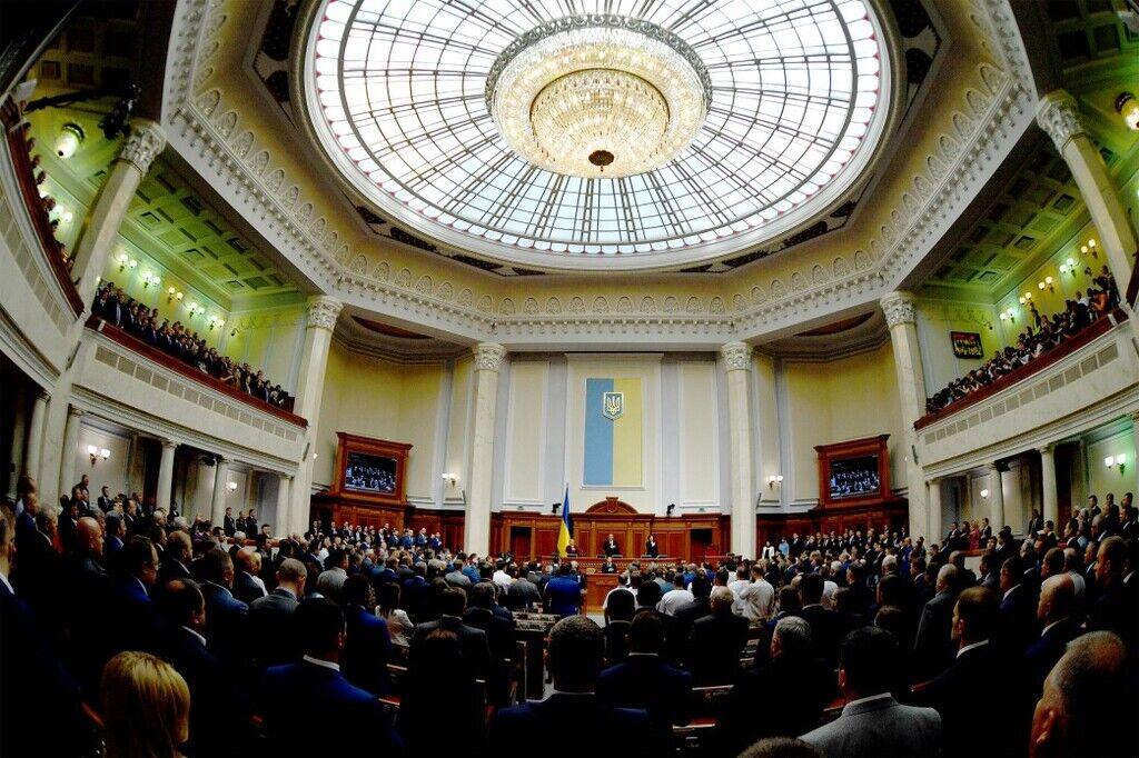 Позачергові вибори до Верховної Ради призначені на 21 липня
