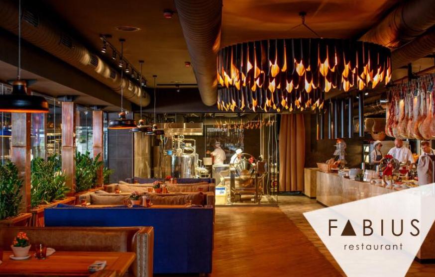 "Ресторан ""Фабиус"""