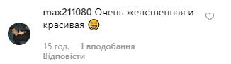 Співачка з РФ сексуально оголила груди