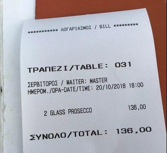 Турист пришел в ужас от счета в греческом ресторане