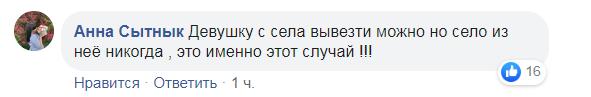 """""""Героїня парковки"""" влаштувала скандал з охоронною в Києві"""