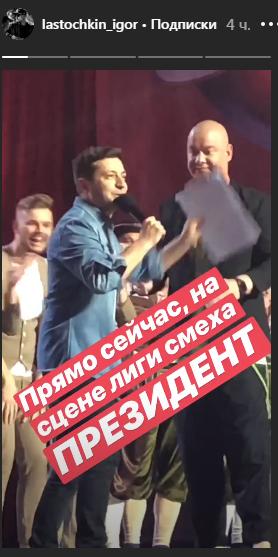 Скрін відео Ігоря Ласточкіна