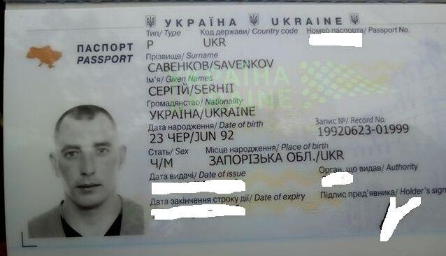 У Польщі загадково загинув українець: що відомо