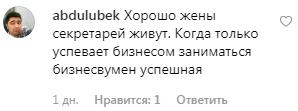 Дружину Пєскова застукали в обіймах Бандераса