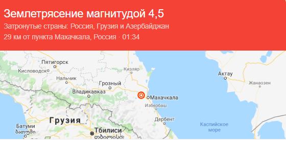 У Росії за ніч сталися два землетруси