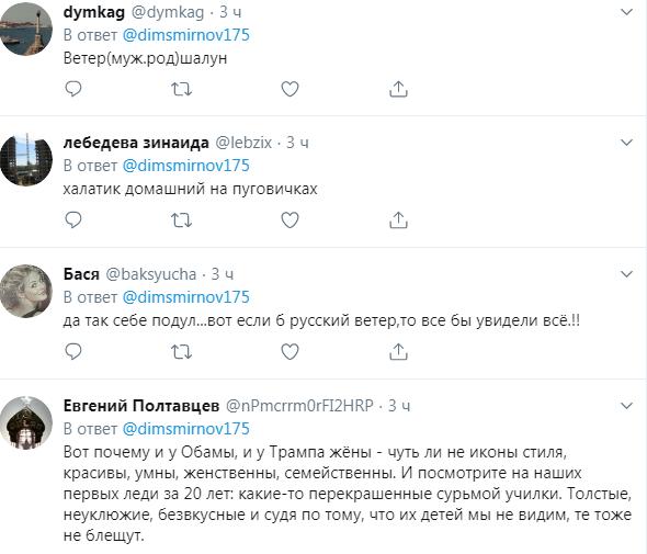 Комментарии к посту Дмитрия Смирнова
