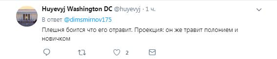 """""""Боится, что отравят"""": Путин опозорился на встрече с россиянами. Видео"""