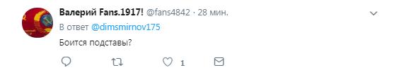 """""""Боїться, що отруять"""": Путін зганьбився в Кремлі"""