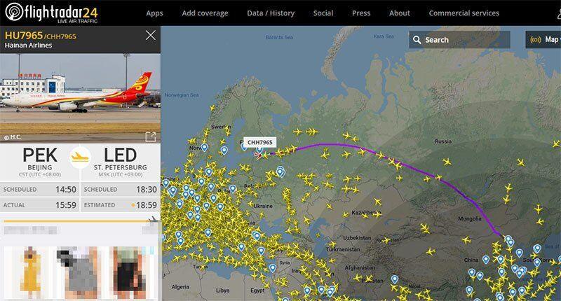 У Росії відбулась нова НП з пасажирським літаком