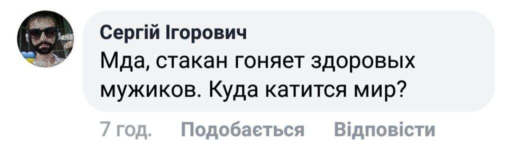 В Киеве пьяный мужчина устроил возмутительный дебош