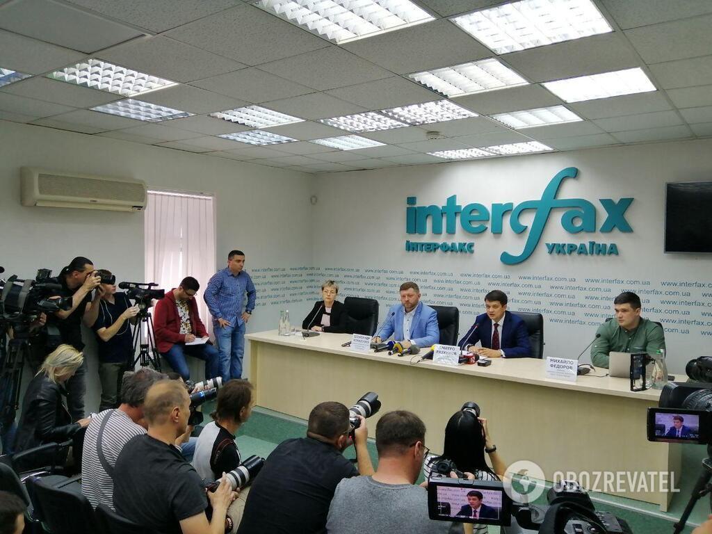 Партійна прес-конференція