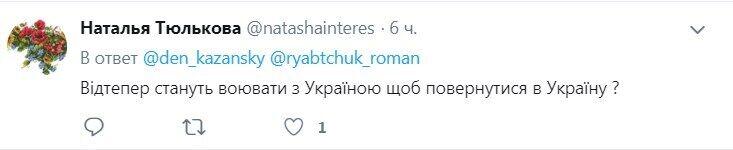 """У бажанні """"ДНР"""" повернутися в Україну побачили тривожний сигнал"""
