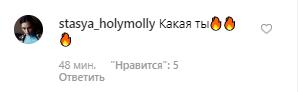 Співачка з РФ показала груди у відвертому купальнику