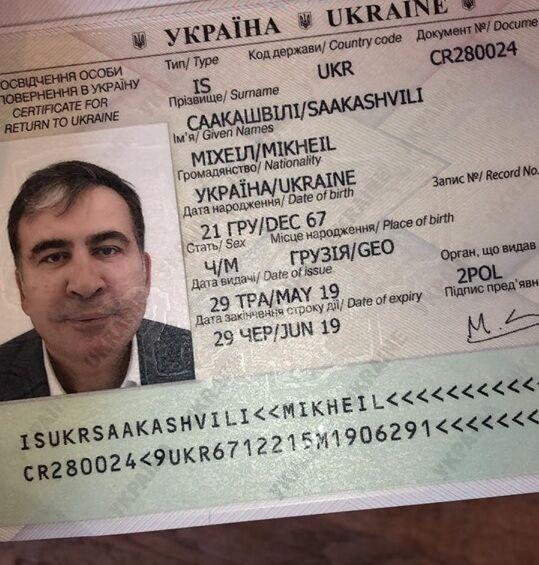 Саакашвілі отримав посвідчення особи на повернення в Україну
