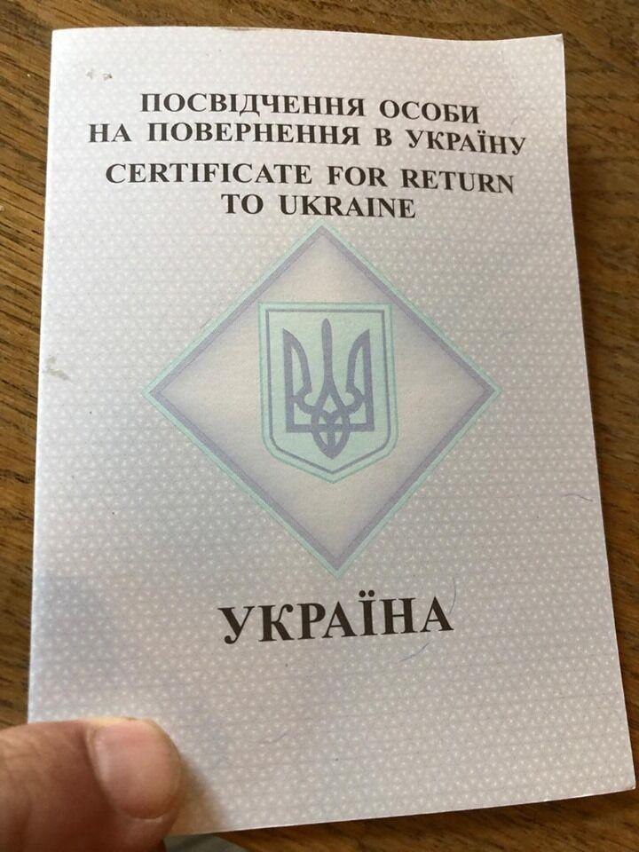 Документы Михеила Саакашвили
