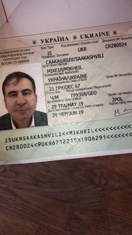 Саакашвілі отримав посвідчення особи для повернення в Україну