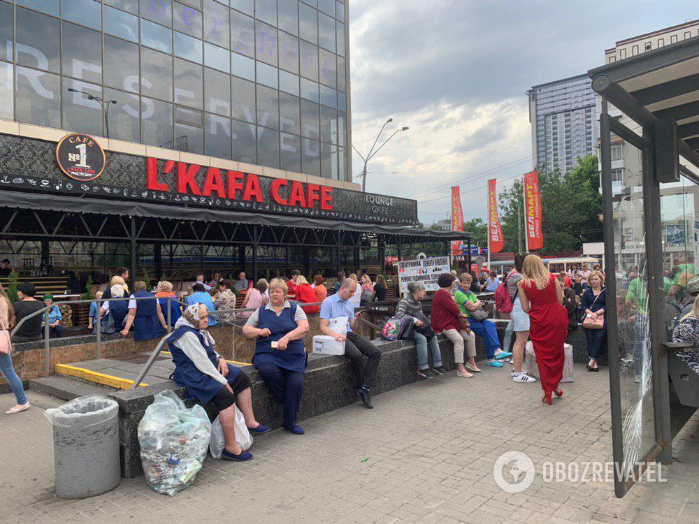 """ТЦ """"Украина"""", 29 мая"""