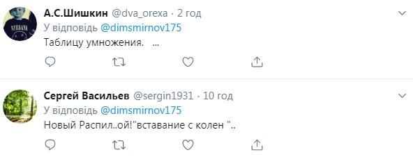 """Путіна розкритикували після """"секретних"""" домовленостей"""