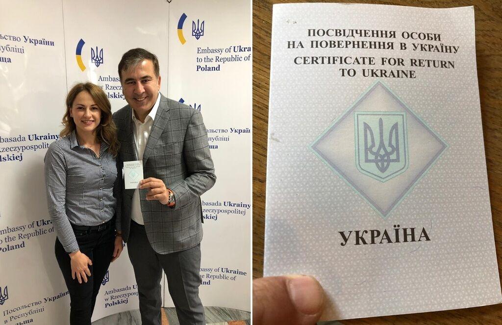"""""""А зараз в аеропорт і до Києва!"""", — написав Саакашвілі у соцмережах"""