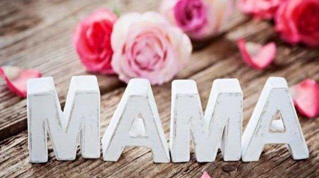 День матері відзначають у другу неділю травня