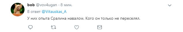 """""""Л/ДНР"""", вперед и с песней!"""" В России заговорили о массовой депортации украинцев"""