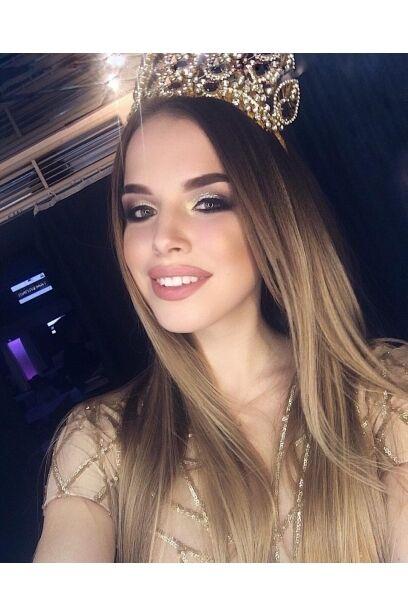Кристина Гордиенко