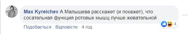 Сеть высмеяла инновационный план России