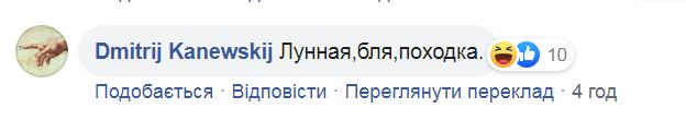 Рост Путина