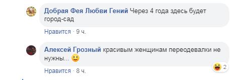 """""""Все гнилое и ржавое!"""" Опубликованы фото """"убитых"""" пляжей в Крыму"""