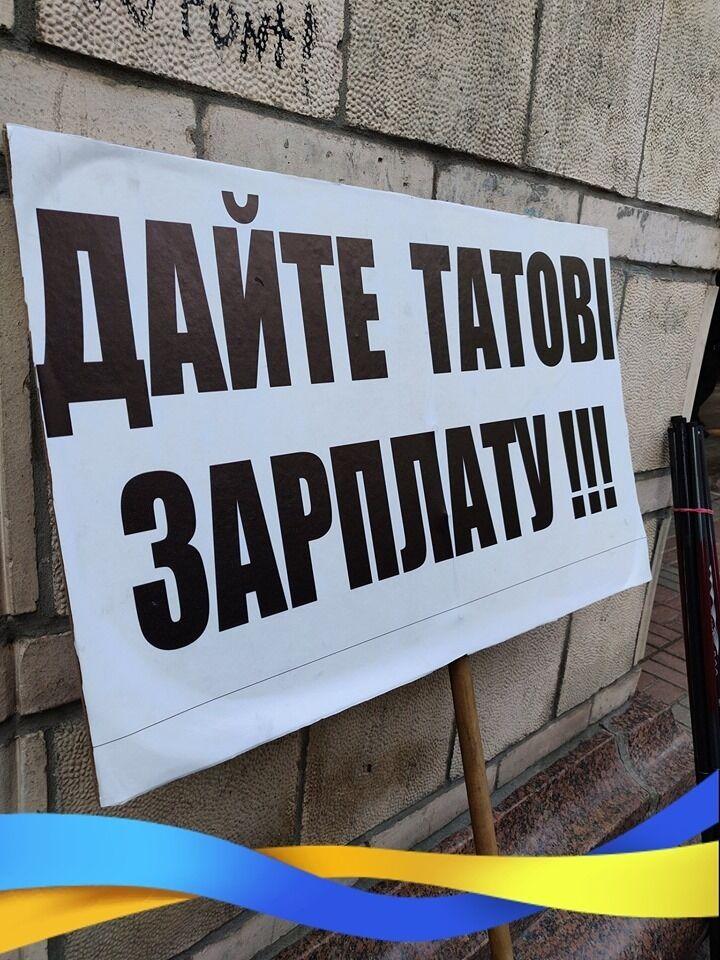 В апреле задолженность по зарплатам в Украине резко выросла