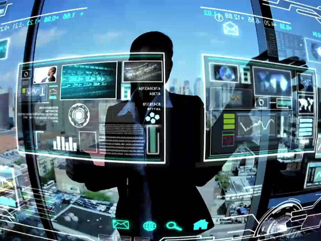 IT-технологии, иллюстрация