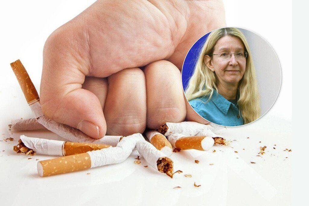 відмова від куріння