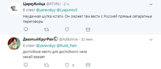 Українці попросили заслати Медведчука в КНДР: в мережі ажіотаж