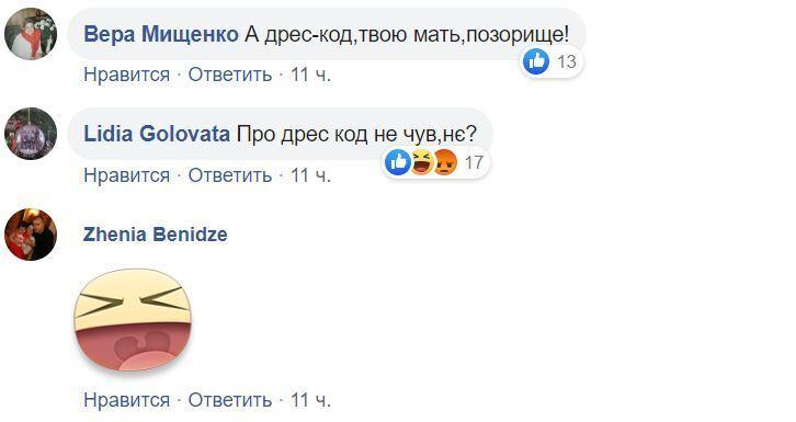 """""""Позорище!"""" Зеленского разгромили в сети за """"прикид"""" на официальной встрече"""
